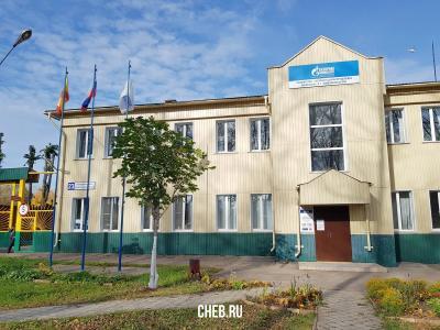 """Филиал АО """"Газпром газораспределение Чебоксары"""" в г.Новочебоксарске"""