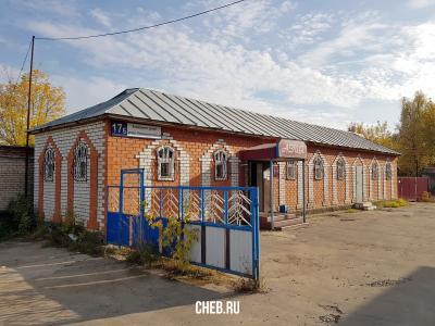 ул. Коммунистическая, 17Б