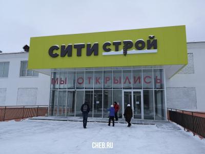 """ООО """"Строй дисконт"""""""