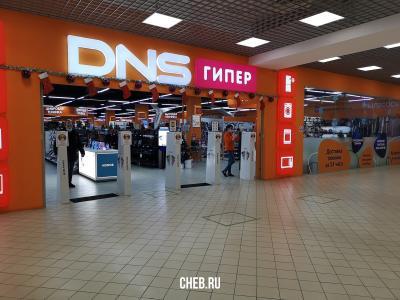 Гипермаркет DNS в МТВ-Центре