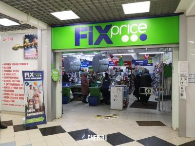 "Магазин ""Fix Price"" в МТВ-Центре"