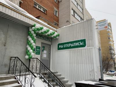 """Медицинский центр """"Гемотест"""""""