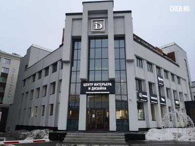 ID Центр интерьера и дизайна