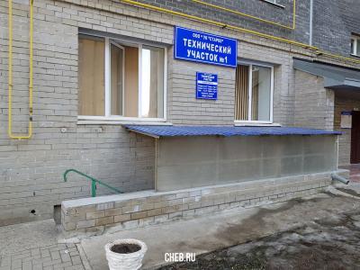 """Техучасток ООО УК """"Старко"""""""