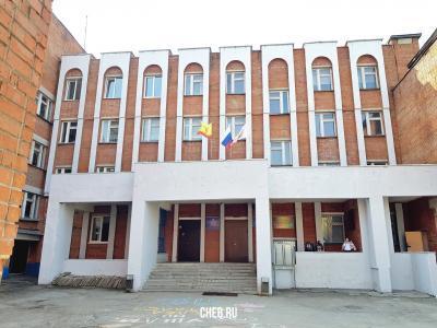 Школа 61