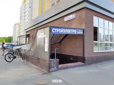 "Магазин ""СтройЭлектро"""