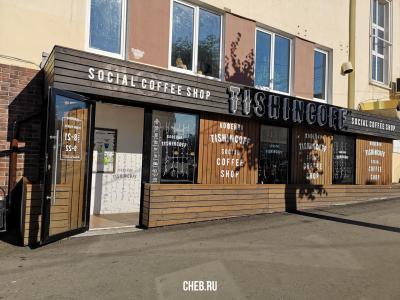 "Кофейня ""Tishincoff Social Coffe Shop"""
