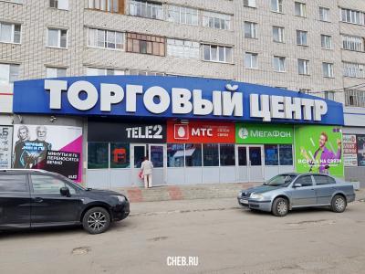 "Салон ""Tele2"""