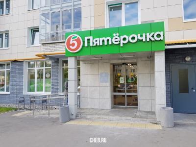 "Универсам ""Пятерочка"""