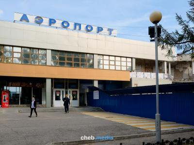 Аэропорт Чебоксары