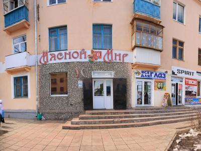 ул. Московская, 14