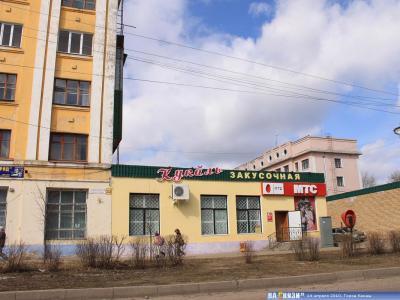 Салон связи МТС