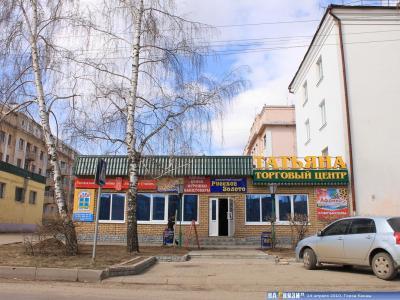 пр. Ленина, 39А