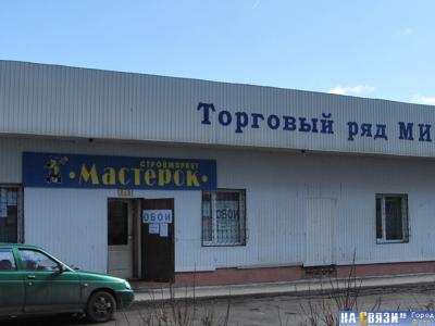 ул. Некрасова, 9