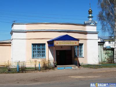 ул. Железнодорожная, 163