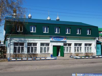 ул. Железнодорожная, 165