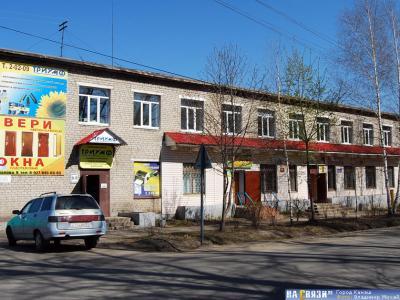 ул. Чкалова, 9