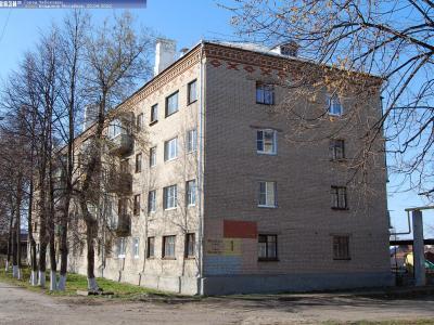 ул. Фрунзе, 1