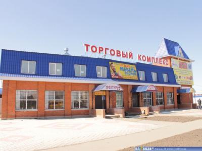 """Сервис заказа такси """"Максим"""" (Канаш)"""