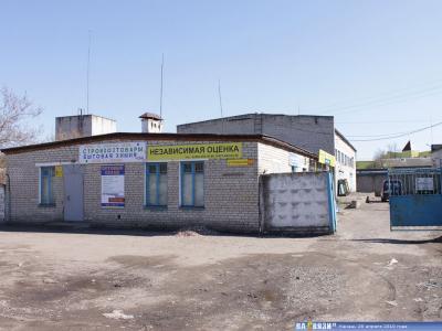 ул. Канашская, 56