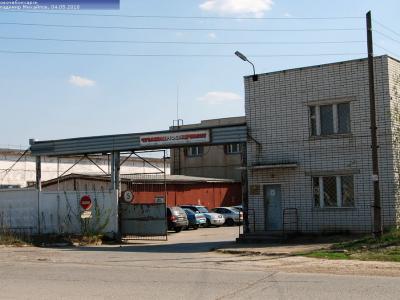 ул. Промышленная, 21А