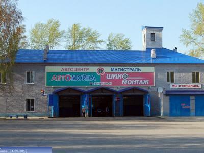 ул. Промышленная, 61А