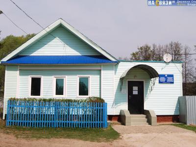 Новочебоксарская ветеринарная станция