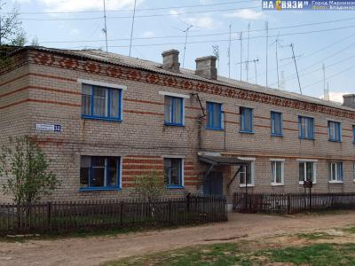 ул. Котовского, 32