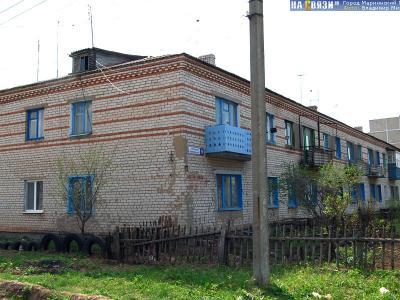 ул. Курчатова, 9