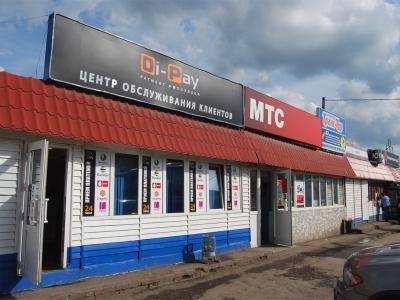 Салон-магазин МТС