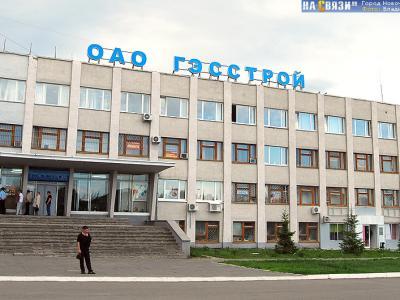 """ООО """"Конструктив"""""""