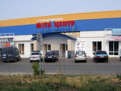 "Супермаркет ""ДНС Гипер"""