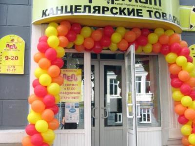 """Магазин детской обуви """"Лель"""""""