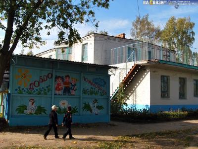 ул. Николаева, 5