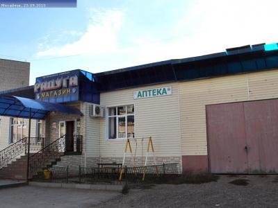 ул. Лобачевского, 39А