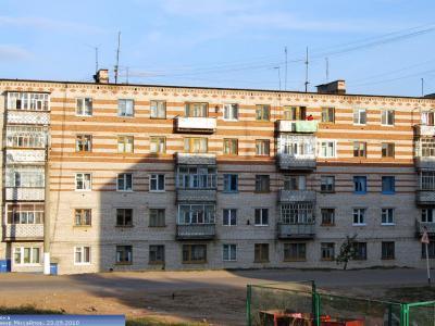 ул. Маяковского, 2