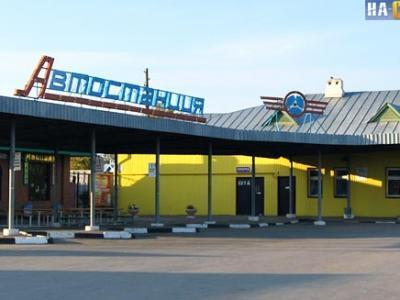 Козловская автостанция