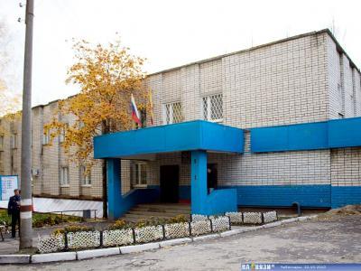Отдел полиции №6 УМВД России по г.Чебоксары