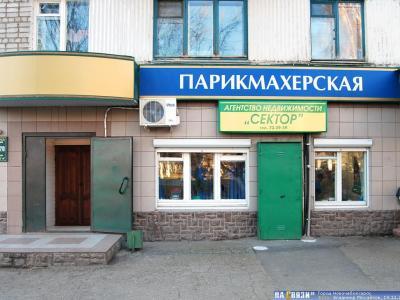 """Парикмахерская """"Ольга"""""""