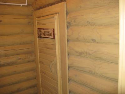 """Русские бани на дровах """"Подворье"""""""