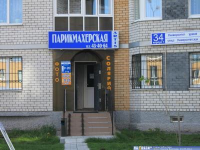 "Салон ""Фото на документы"""