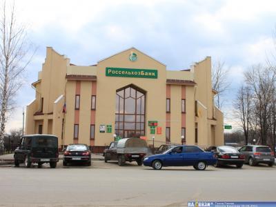 Дополнительный офис Россельхозбанка в г.Канаш