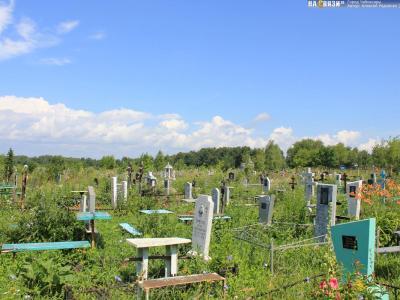 Кладбище №5