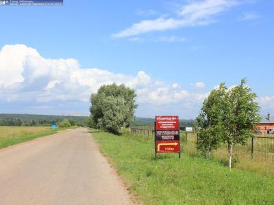 Кировская дорога в районе кладбища №11