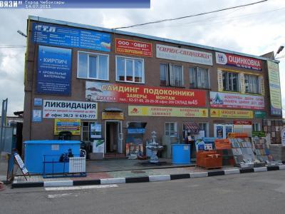"""Чебоксарский завод ""СТэП"""