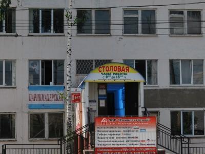 """Столовая """"Энергозапчасть"""""""