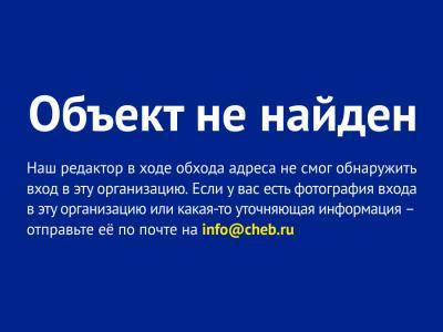 """Испытательная лаборатория ООО """"НИЦЭП"""""""