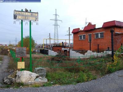 пр. Тракторостроителей, 87