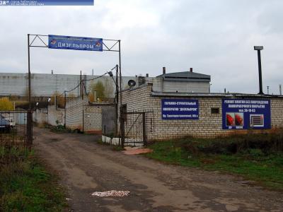 пр. Тракторостроителей, 105А