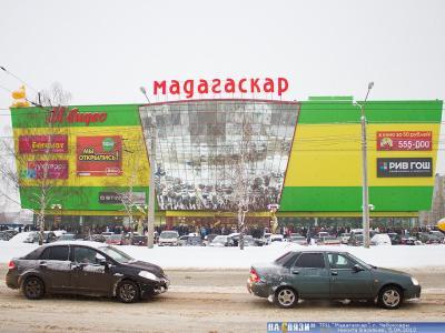 "Батутный парк ""Razgon!"""